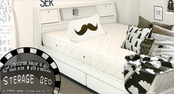 STERAGE BED